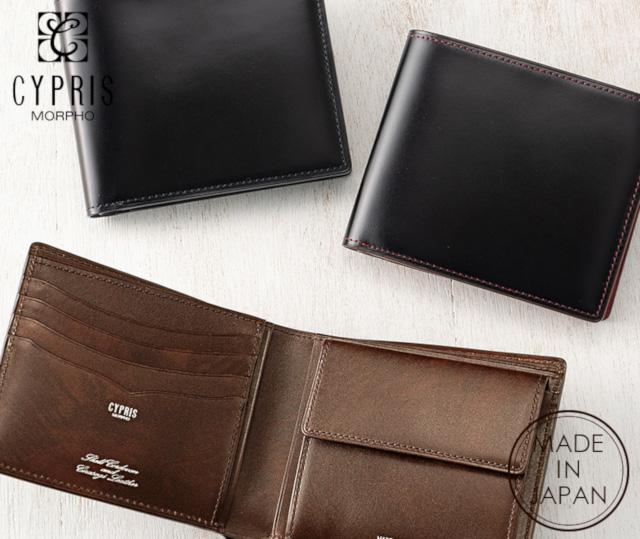 オイルシェルコードバン&シラサギレザー二つ折り財布