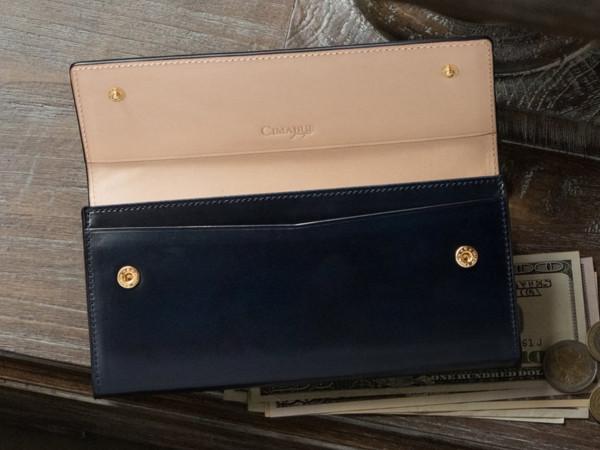 カブセ長財布「C15195」