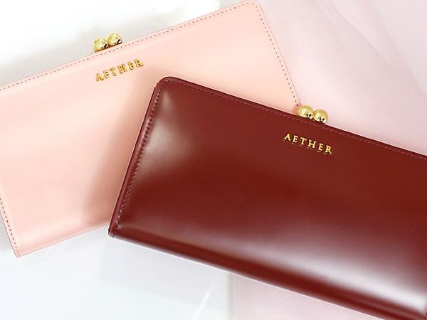 貴重な女性用(レディース)コードバン財布